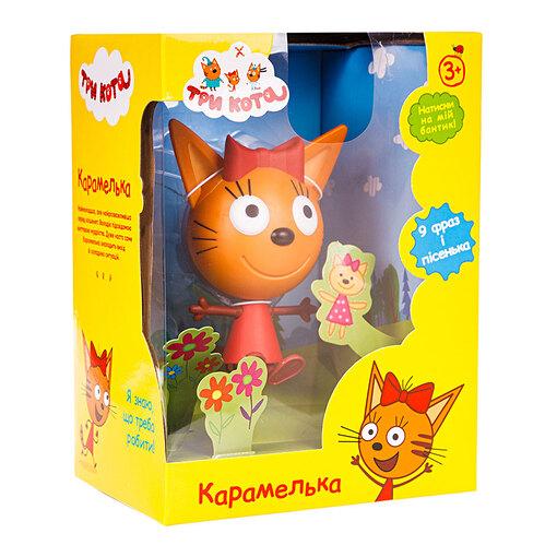 Три кота: фигурка Карамельки со звуковыми эффектами